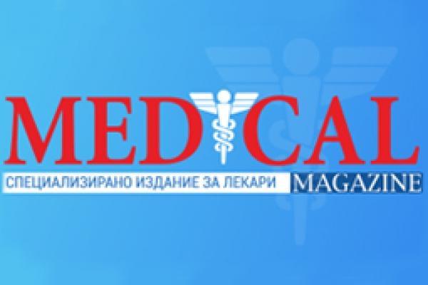 medical2C63251F-2FD4-E4CD-5189-12000716E0D3.jpg